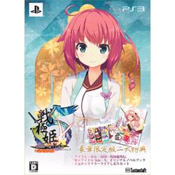 戦極姫5 〜戦禍断つ覇王の系譜〜 限定版 【PS3ゲームソフト】