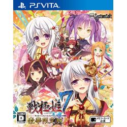 戦極姫7 〜戦雲つらぬく紅蓮の遺志〜 限定版 【PS Vitaゲームソフト】