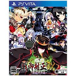 戦御村正DX -紅蓮の血統- 通常版 【PS Vitaゲームソフト】
