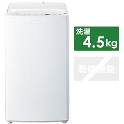 4.5kg全自動洗濯機 ホワイト BW-45A-W [洗濯4.5kg /乾燥機能無 /上開き]
