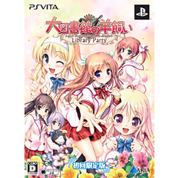 [Used] shepherd -Library Party- Limited Edition of the large library [PSVita]