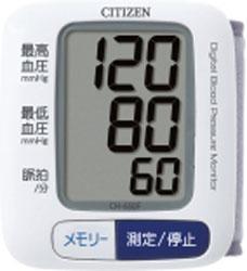 シチズンシステムズ CH650F 血圧計 [手首式]