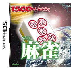 〔中古〕 1500 DS spirits Vol.1 麻雀【NDS】