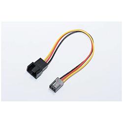 ファン用電源変換ケーブル 15cm