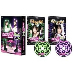 ももクロ団×BOT Blu-ray BOX 【ブルーレイ ソフト】   [ブルーレイ]