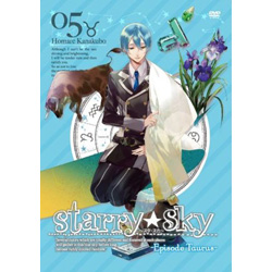 [Used] Starry ☆ Sky vol.5 ~ Episode Taurus ~ <Special Edition> [DVD]