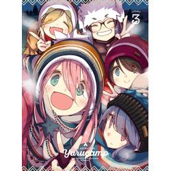 [3] ゆるキャン△ 第3巻 DVD
