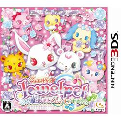【在庫限り】 ジュエルペット 魔法のリズムでイェイッ!【3DS】   [ニンテンドー3DS]