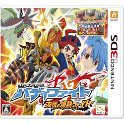[Used] Future Card Buddyfight friendship of 爆熱 Fight! [3DS]