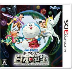 【在庫限り】 ドラえもん 新・のび太の日本誕生【3DSゲームソフト】   [ニンテンドー3DS]