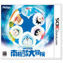 【在庫限り】 ドラえもん のび太の南極カチコチ大冒険 【3DSゲームソフト】