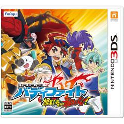 【在庫限り】 フューチャーカード バディファイト 誕生!オレたちの最強バディ! 【3DSゲームソフト】