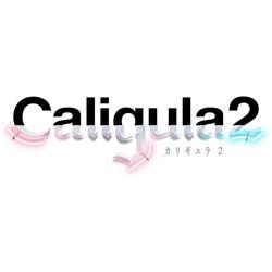 Caligula2 【PS4ゲームソフト】