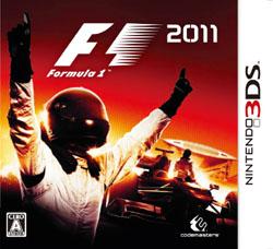 F1 2011【3DS】   [ニンテンドー3DS]