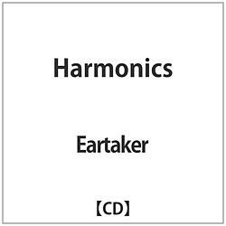 イアータッカー / ハーモニクス CD