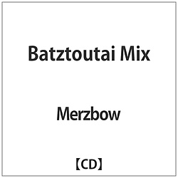 Merzbow / Batztoutai Mix CD