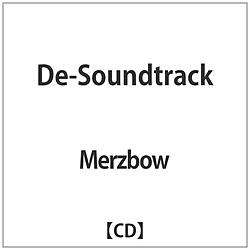 Merzbow / De-Soundtrack CD