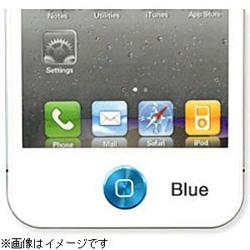 iPhone/iPad対応 iCharm Aluminium Home Button Accessory (ブルー) [Sinra Design Works] HBA-AS001-BL