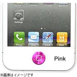 iPhone/iPad対応 iCharm Aluminium Home Button Accessory (ピンク) [Sinra Design Works] HBA-AS001-PK