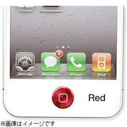 iPhone/iPad対応 iCharm Aluminium Home Button Accessory (レッド) [Sinra Design Works] HBA-AS001-RD