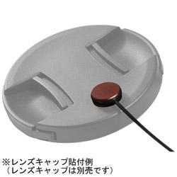アルミ削り出しレンズキャップホルダー/フードホルダー(マットブラウン(ツヤ消し茶)) 16610