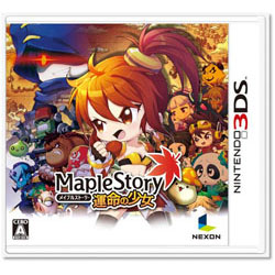 Maple Story 運命の少女 【3DSゲームソフト】   [ニンテンドー3DS]