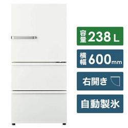 AQUA 【基本設置料金セット】 AQR-SV24HBK-W 冷蔵庫 アンティークホワイト [3ドア /右開きタイプ /238L]