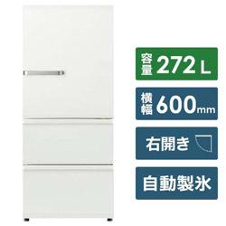 AQUA 【基本設置料金セット】 AQR-SV27HBK-W 冷蔵庫 アンティークホワイト [3ドア /右開きタイプ /272L]