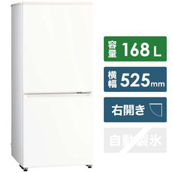 AQUA 冷蔵庫  ホワイト AQR-17KBK-W [2ドア /右開きタイプ /168L]