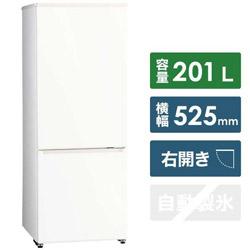 AQUA 【基本設置料金セット】 冷蔵庫  ホワイト AQR-20KBK-W [2ドア /右開きタイプ /201L]