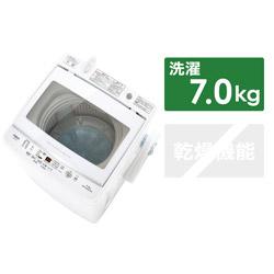 全自動洗濯機  ホワイト AQW-V7M-W [洗濯7.0kg /乾燥機能無 /上開き]