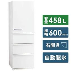 AQUA 【基本設置料金セット】 冷蔵庫 Delie(デリエ)シリーズ アンティークホワイト AQR-V46KBK-W [4ドア /右開きタイプ /458L] 【買い替え3000pt】