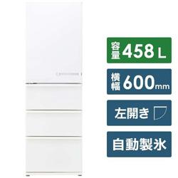 AQUA 【基本設置料金セット】 冷蔵庫 Delie(デリエ)シリーズ アンティークホワイト AQR-V46KBKL-W [4ドア /左開きタイプ /458L] 【買い替え3000pt】
