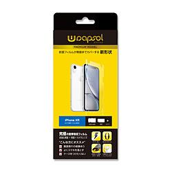 iPhone XR対応 全面保護 (液晶面&側面+背面) タイプ+カメラレンズ用フィルムセット Wrapsol ULTRA (ラプソル ウルトラ) 衝撃吸収フィルム