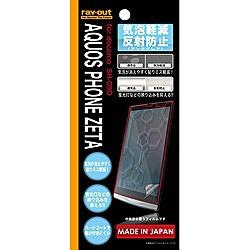 AQUOS PHONE ZETA SH-09D用 気泡軽減反射防止保護フィルム 1枚入 RT-SH09DF/H1