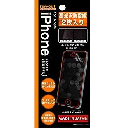 iPhone 5c/5s/5用 高光沢防指紋保護フィルム (2枚入) RT-P5F/A2