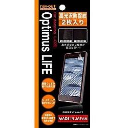 Optimus LIFE用 高光沢防指紋保護フィルム (2枚入) RT-L02EF/A2