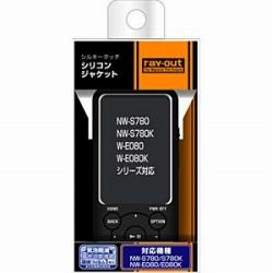 WALKMAN NW-S780/E080用シルキータッチ・シリコン/ブラック RTSS78C1B