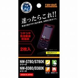WALKMAN NW-S780/E080用つやつや気泡軽減防指紋フィルム 2枚パック RTSS78FA2