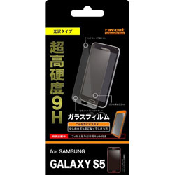 GALAXY S5用 9H光沢指紋防止ガラスフィルム 1枚入 RT-GS5F/GK