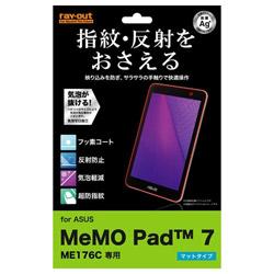 RT-MMP7F/H1 MeMO Pad 7 ME176C用 さらさらタッチ反射・指紋防止フィルム 1枚入 マットタイプ