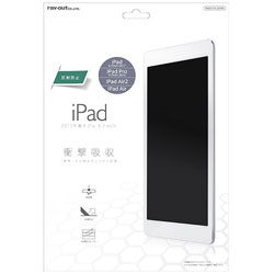 iPad 9.7インチ / 9.7インチiPad Pro / iPad Air 2・1用 液晶保護フィルム 耐衝撃 反射防止 RT-PA8F/DC