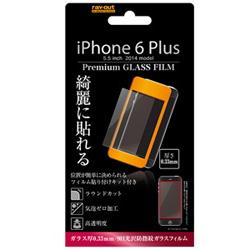 iPhone 6 Plus用 9H光沢指紋防止ガラスフィルム 1枚入 光沢タイプ RT-P8F/CG