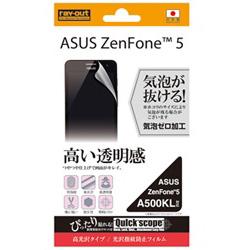 ASUS Zenfone5用 光沢指紋防止フィルム 1枚入 高光沢タイプ RT-AZ5F/A1