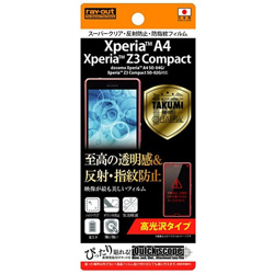 Xperia A4 / Xperia Z3 Compact用 高光沢タイプ/スーパークリア反射防止・防指紋フィルム 1枚入 RT-XA4F/TA1