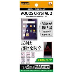 AQUOS CRYSTAL 2用 反射防止タイプ/反射防止・防指紋フィルム 1枚入 RT-AC2F/B1