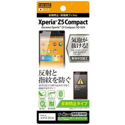 Xperia Z5 Compact用 反射防止タイプ/反射防止・防指紋フィルム 1枚入 RT-RXPH2F/B1
