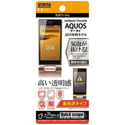 AQUOS ケータイ 501SH/504SH用 光沢フィルム RT-AQG1F/A1