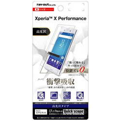 Xperia X Performance用 液晶保護フィルム 耐衝撃 光沢 RT-RXPXPF/DA