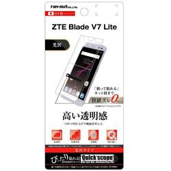 ZTE Blade V7 Lite用 液晶保護フィルム 指紋防止 光沢 RT-ZBV7LF/A1
